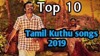 TOP 10 - Tamil Kuthu Songs 2019|Old Madras