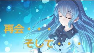 作者様HP(あいうえおカンパニー) ⇒http://aiueokompany.com/ ゲームHP...