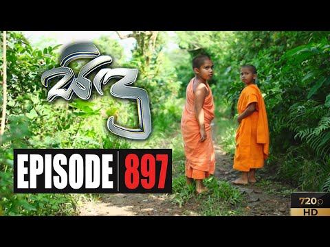 Sidu | Episode 897 14th January 2020