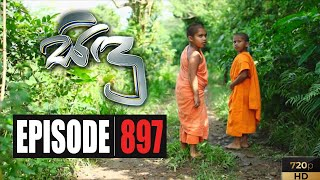 Sidu | Episode 897 14th January 2020 Thumbnail