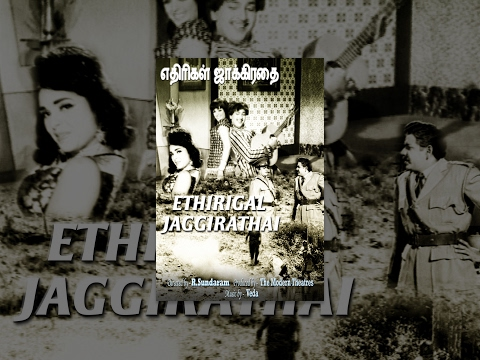 Ethirigal Jaggirathai (Full Movie) - Watch Free Full Length Tamil Movie Online