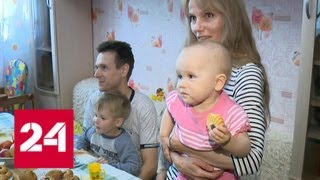 видео Кредит под 19 процентов в Москве, ставка по кредиту в 19 процентов