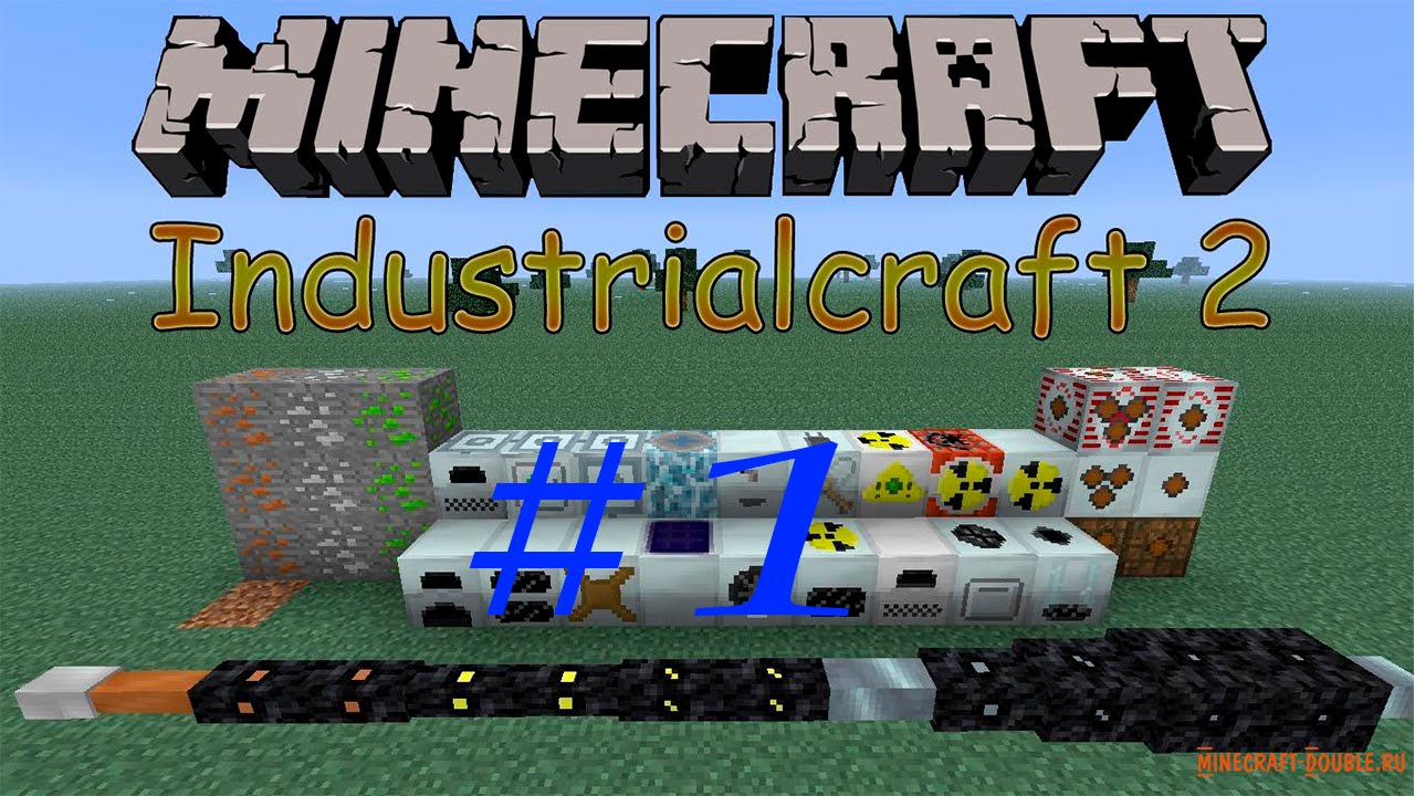 Скачать Industrial Craft 2 для Minecraft 1.6.4