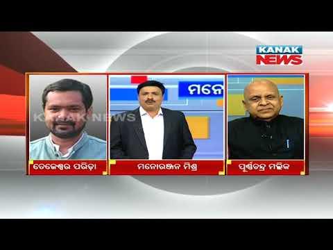 Manoranjan Mishra Live: Condition of Odia...