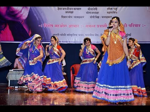 Shivani Saun Devbhomi Lok Kala Udgam Cheritable Trust Mumbai Uttarakhand Disaster Programme Nerul
