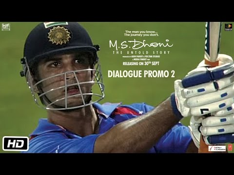 M.S.Dhoni - The Untold Story | Main Keeper Batsmen Hoon | Dialogue Promo 2