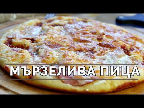 Мързелива пица-само бъркане,