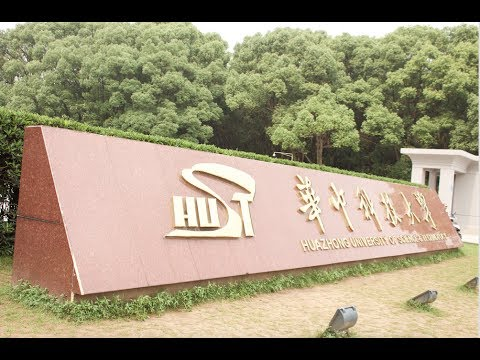 HUST - Huazhong University of Science and Technology, Wuhan