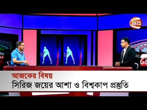 Watch CHANNEL24 BD Live Tv On Bangla News Live
