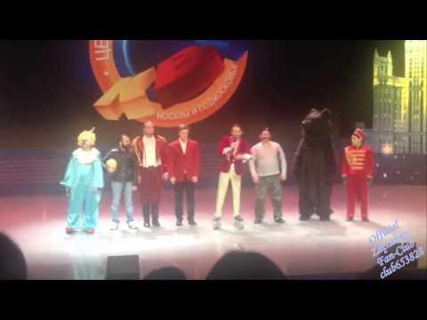 музыка у команды квн большой московский цирк ислам