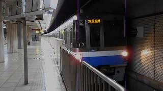 JR筑肥線直通列車(筑前前原行き)・赤坂駅を発車