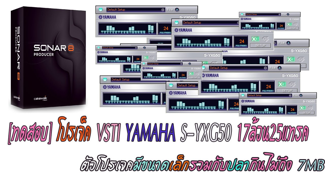 YAMAHA S YXG50 WINDOWS 10 DRIVER