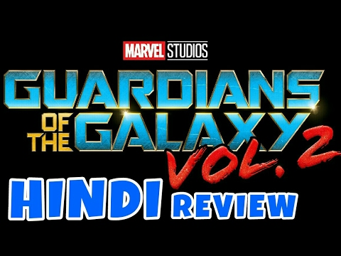 Guardians of The Galaxy Vol. 2 Hindi Non-Spoiler Review | Marvel India
