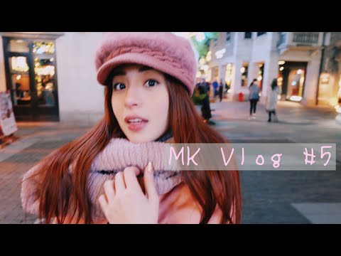 MK Vlog #5 China with ...