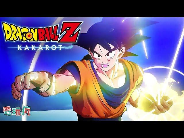 《七龍珠 Z 卡卡洛特》再次跟著悟空踏上經典熱血戰鬥 變身成超級賽亞人吧!