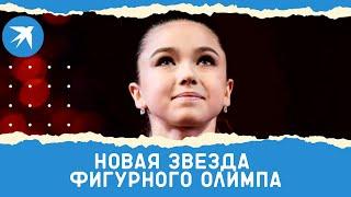 Камила Валиева: Восходящая звезда фигурного Олимпа