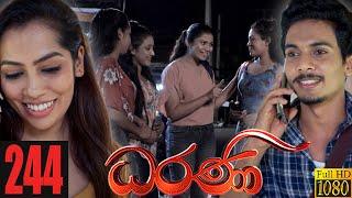 Dharani | Episode 244 24th August 2021 Thumbnail
