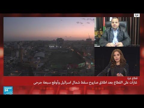 سوء الأحوال الجوية متهمة بمسؤولية إطلاق الصاروخ من غزة على تل أبيب!!  - نشر قبل 3 ساعة