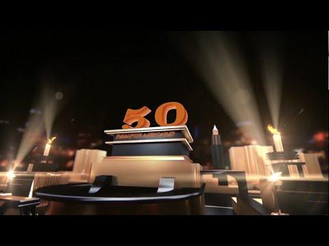 50 лет. Видеопоздравление к юбилею.