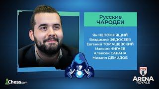 Ян Непомнящий сражается за Русских Чародеев   Плей-офф ПРО Лиги