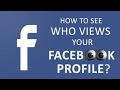 How to see your Facebook profile visitors easily (urdu/hindi)