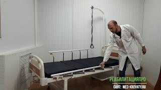 Обзор кровати медицинской функциональной с матрасом