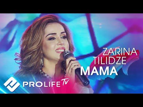 ZarinaTilidze - Мама