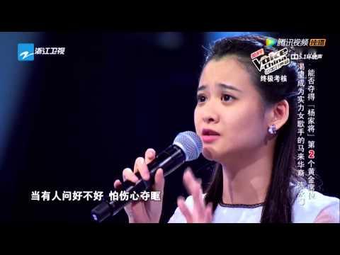 The Voice of China 3 中國好聲音 第3季 2014-09-12 : 陈永馨 《我很忙》 HD