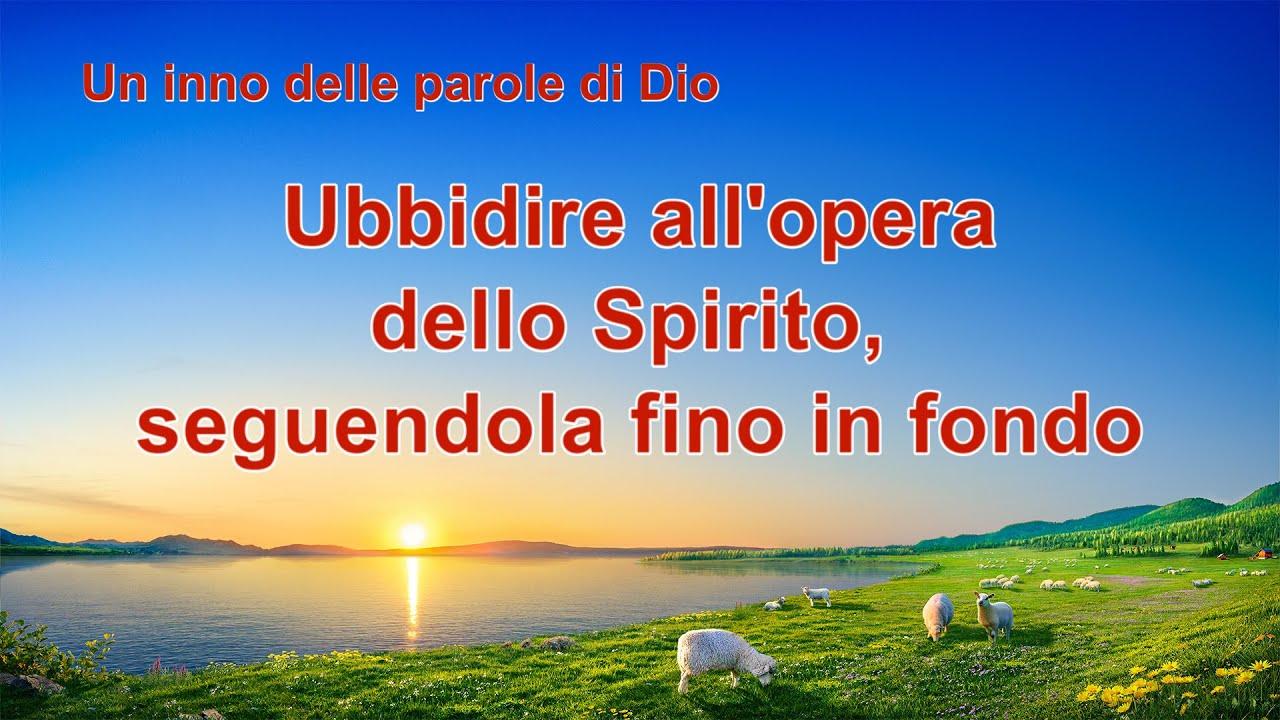 Cantico cristiano 2020 - Ubbidire all'opera dello Spirito, seguendola fino in fondo
