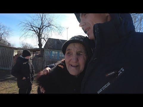 В ДЕРЕВНЕ У БАБУШКИ / УЕЗЖАЕМ