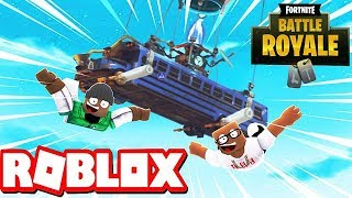 THE FORTNITE OBBY IN ROBLOX (Roblox Island Royale Obby)
