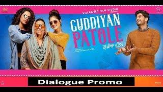 Eh Jama Tuhade Warga Ni (Dialogue Promo) | Gurnam Bhullar | Sonam Bajwa | Guddiyan Patole
