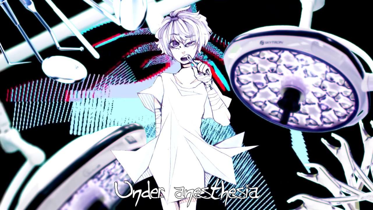 HYPERDONTIA  Vocaloid Lyrics Wiki  FANDOM powered by Wikia