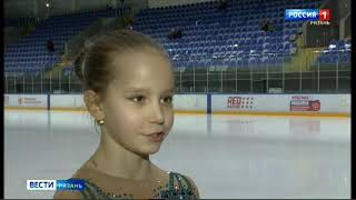 Звездный лед объединил более 200 юных фигуристов
