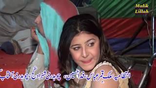 Banday Faradi   Zafar Abbas Jani   New Punjabi Saraiki Song   Lilla Shareef Mehfil