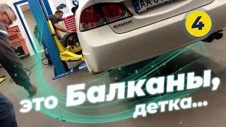 Развод на дорогах Сербии ЧАСТЬ 4 Македония Скопье Нови Сад