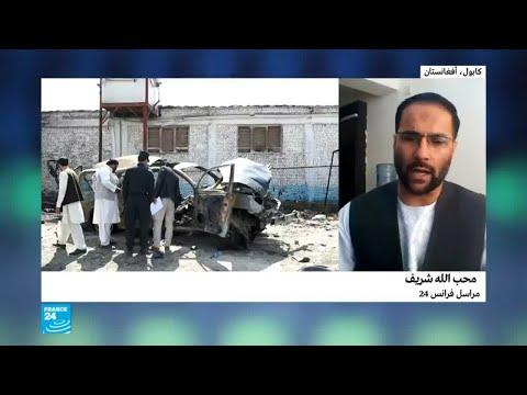عشرات القتلى والجرحى في تفجير انتحاري في كابول  - نشر قبل 2 ساعة