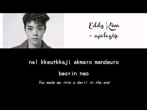 Eddy Kim - Apologize lyrics (ROM + ENG) - YouTube