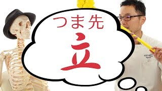 2017年1月30日放送のNHK「あさイチ」では、「ムダな努力よ、サヨナラ!...