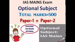 IAS Optional Subject Part-1=How to Choose it in Brief +Book List for HINDI Literature-2017/18