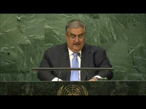 Bahrain   Minister for Foreign Affairs Addresses General Debate, 71st Session