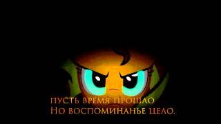 Скачать Another Life Другая Жизнь Vocal By KrazieKammie русские субтитры By R B