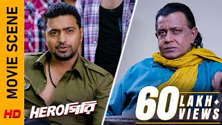 ভাইপো তৈরী হয়েই এসেছে! | Movie Scene - Herogiri | Mithun Chakraborty | Dev | Koel | Surinder Films