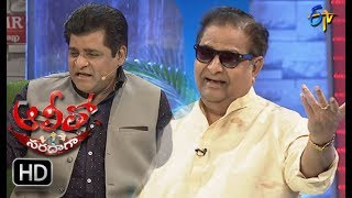 Alitho Saradagaa – Chit Chat Show – With Satyanarayana – 19th Jun