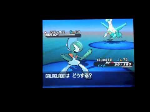 how to catch latios in pokemon black 2