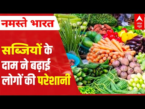 After fuel, vegetable prices soar in India