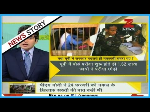 DNA: Analysing how students cheat during examination