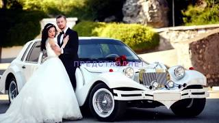Как заказать лимузин на свадьбу в Москве в 2019 году?