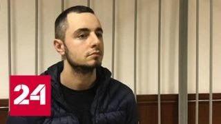 Трагедия Маргариты Грачевой: на безразличного полицейского завели дел - Россия 24