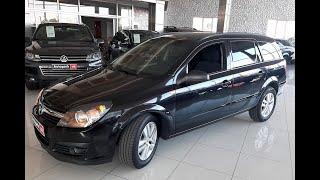 Автопарк Opel Astra 2006 года (код товара 22048)